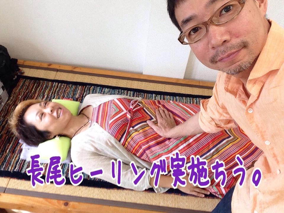 長尾ヒーリング(言霊療法)受講生 Dr.龍見昇先生の実践報告