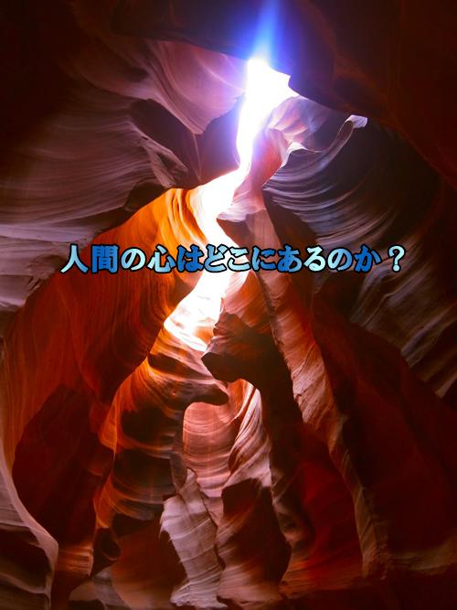 長尾ヒーリングの創始者|故長尾弘先生のお言葉|心の癒し3