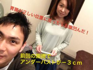 N91桑山文恵②