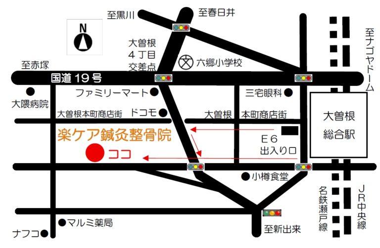 SAMURAI MOVE GEARの無料体験会 in 楽ケア鍼灸整骨院