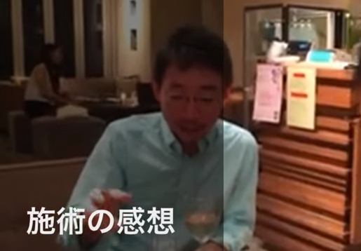 体験談 動画編